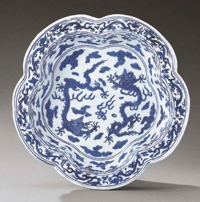 A VERY RARE LATE MING BLUE AND