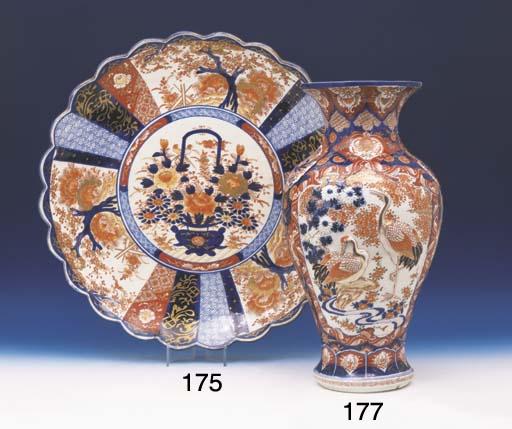 A JAPANESE IMARI MOULDED BALUS