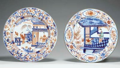 TWO CHINESE IMARI CHARGERS