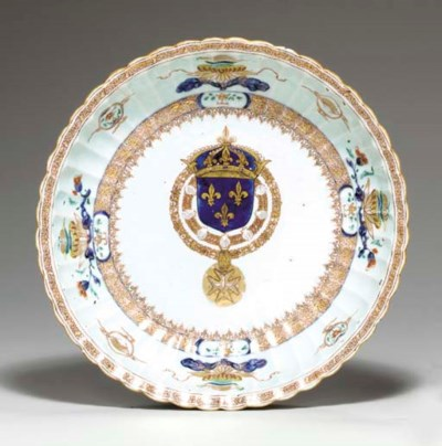A FRENCH ROYAL FLUTED BASIN