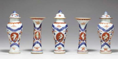 A RARE SMALL PRONK PORCELAIN F