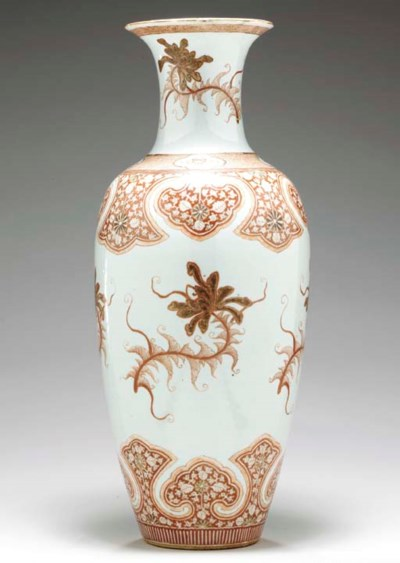 A LARGE IRON-RED AND GILT VASE