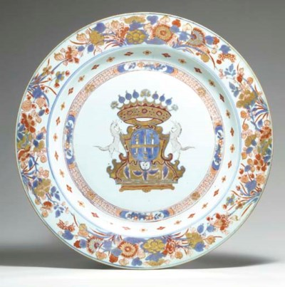 A LARGE CHINESE IMARI ARMORIAL