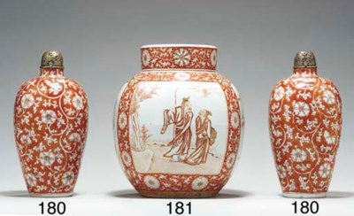 A PAIR OF IRON-RED VASES