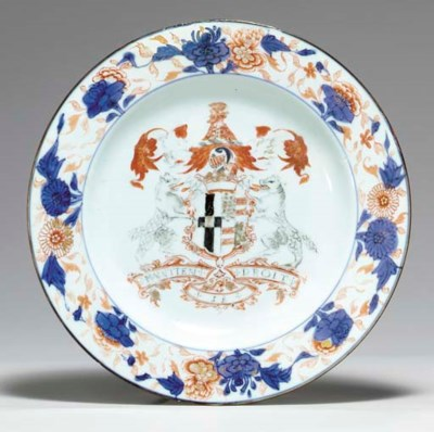 A BRYDGES PLATE
