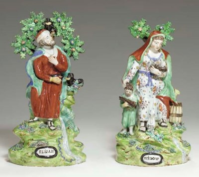 A PAIR OF WALTON PEARLWARE FIG