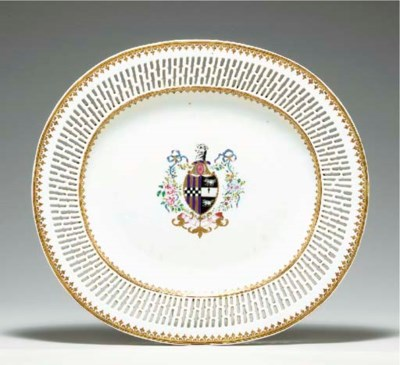 A RETICULATED ARMORIAL DISH
