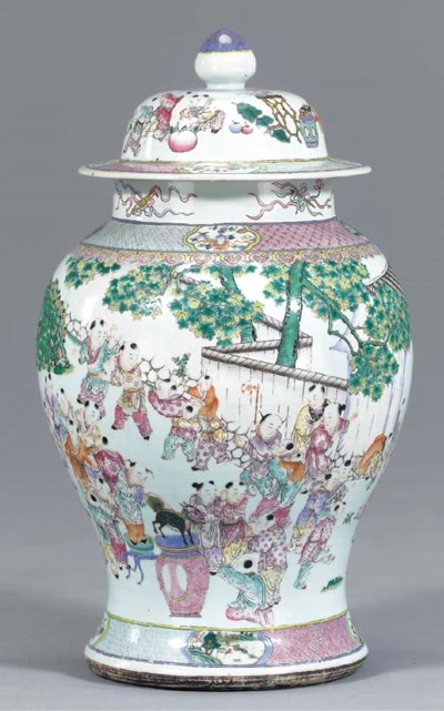 A MASSIVE FAMILLE ROSE JAR AND