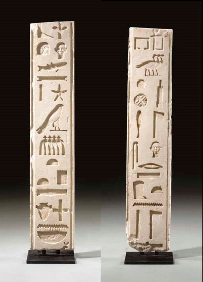 A PAIR OF EGYPTIAN LIMESTONE P