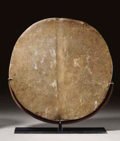 A BACTRIAN STONE DISK