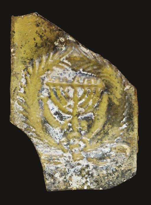 AN EARLY JEWISH GLASS FRAGMENT