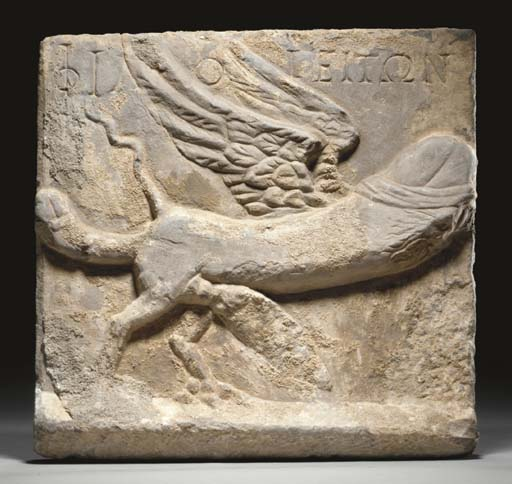 A ROMAN GRAY MARBLE RELIEF WIT