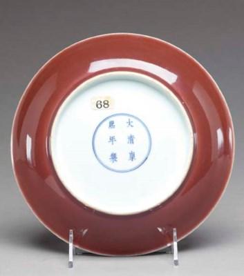 A Copper-Red-Glazed Dish,