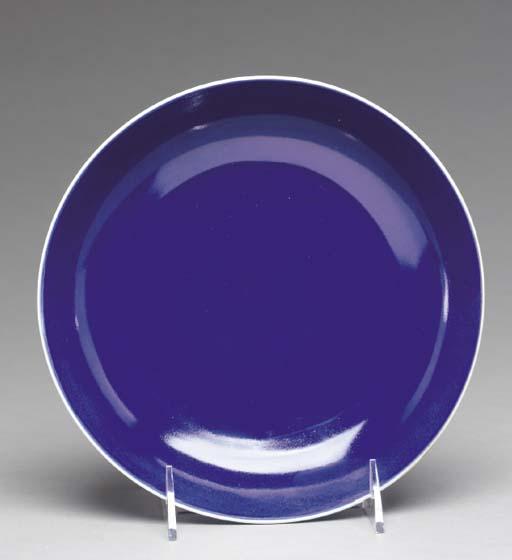 A blue-glazed dish,