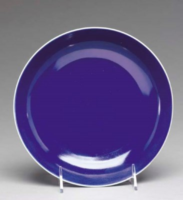 A blue-glazed dish,