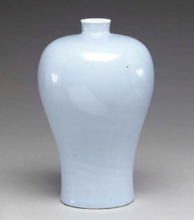 A Pale Blue-Glazed Meiping,