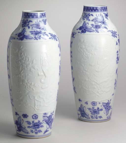 A pair of blue and white soft