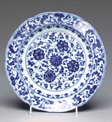 A Blue and White Dish,