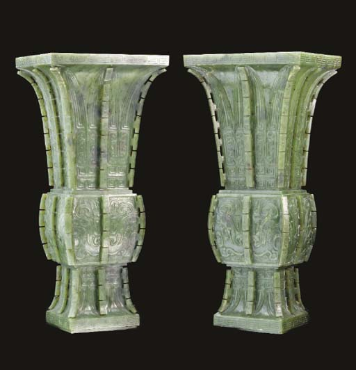 A Pair of spinach-green jade g