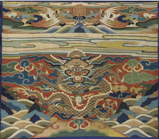 A KESI DRAGON PANEL,