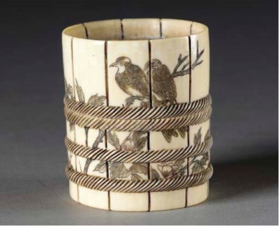 A Small Japanese Ivory Box and