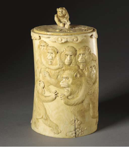 An Ivory Brushpot**