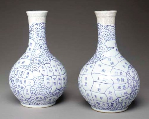 A Pair of Porcelain Map Vases