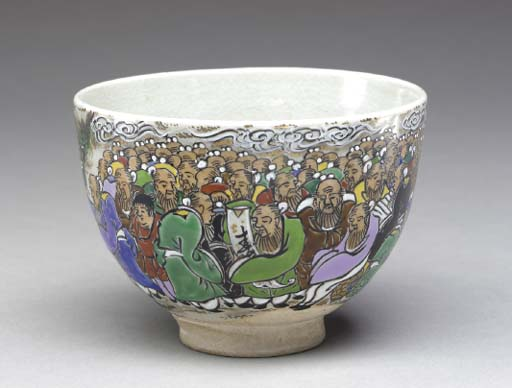 An Earthenware Teabowl