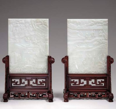 A PAIR OF WHITE JADE RECTANGUL