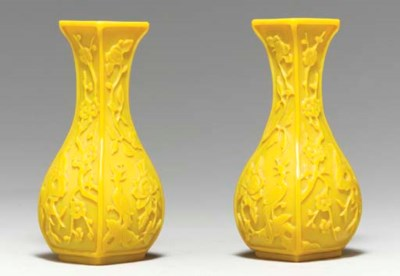 A PAIR OF UNUSUAL OPAQUE YELLO