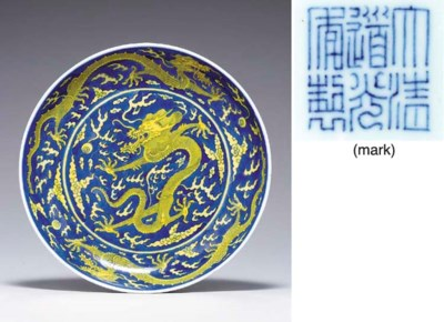 A YELLOW AND BLUE DRAGON DISH
