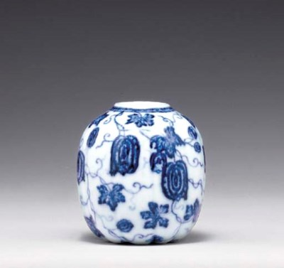 AN UNUSUAL BLUE AND WHITE JARL