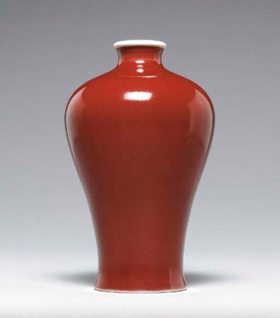 A SMALL COPPER-RED-GLAZED VASE