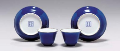 A PAIR OF BLUE-GLAZED CUPS AND