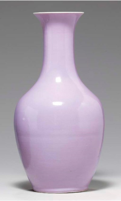 AN UNUSUAL PINK-GLAZED VASE
