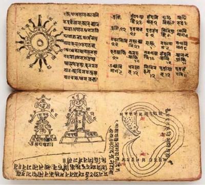 An Illustrated Shaiva Magical-