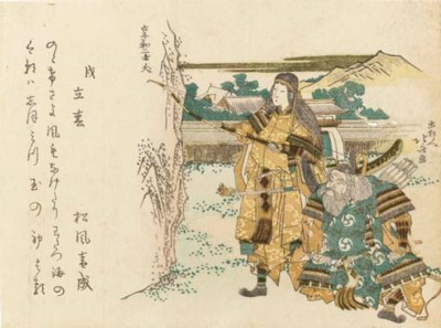 Katsushika Hokusai (1760-1848)