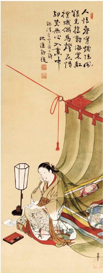 Yamazaki Joryu (Ryujo) (Act. c