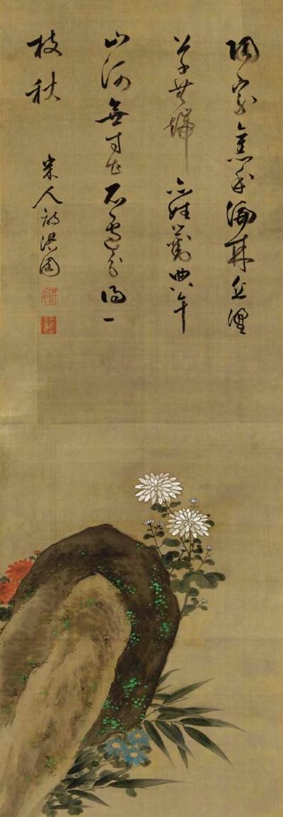 Yanagisawa Kien (1704-1758)