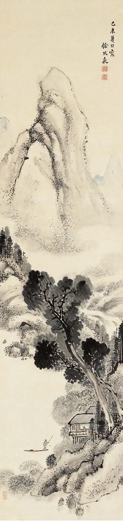 Aoki Shukuya (d.1802)