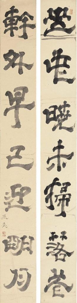 Attributed to Uragami Gyokudo