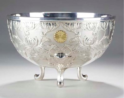 A Large Silver Footed Bowl