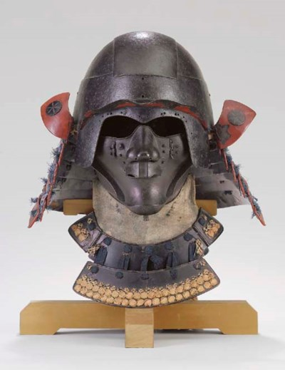 A Zunari Kabuto (Head-Shaped H