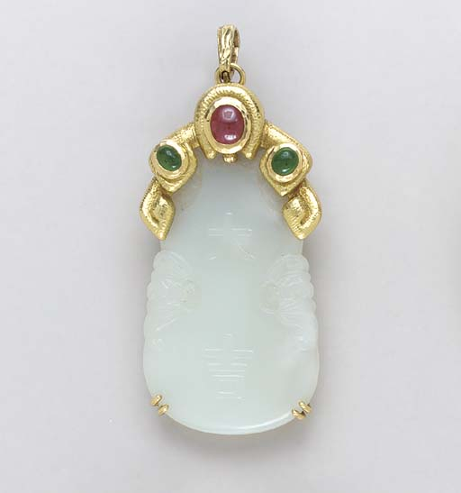 A NEPHRITE, RUBY, EMERALD AND