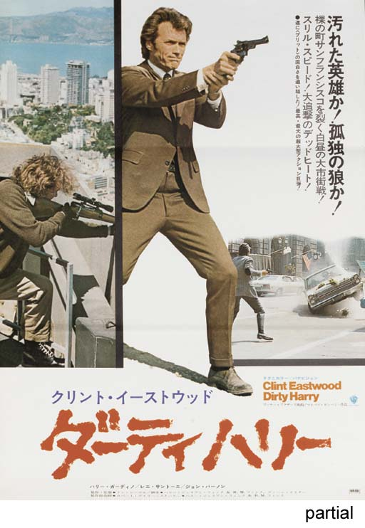CLINT EASTWOOD JAPANESE POSTER