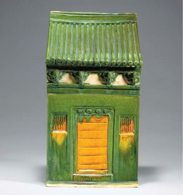 A LARGE GREEN-GLAZED MODEL OF