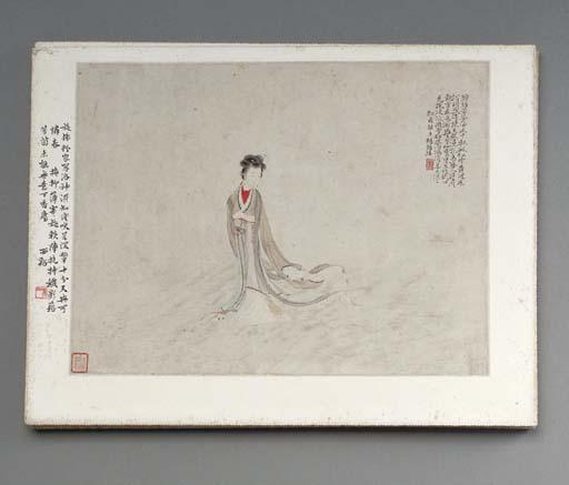 HU XIGUI (1839-1883),