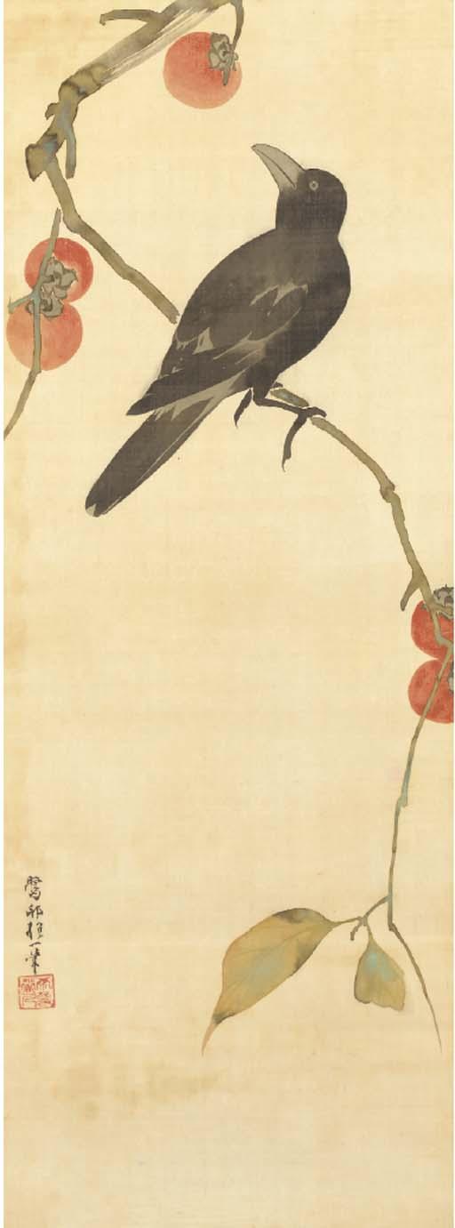 After Sakai Hoitsu (19th centu