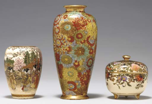 Two Earthenware Vases and an E