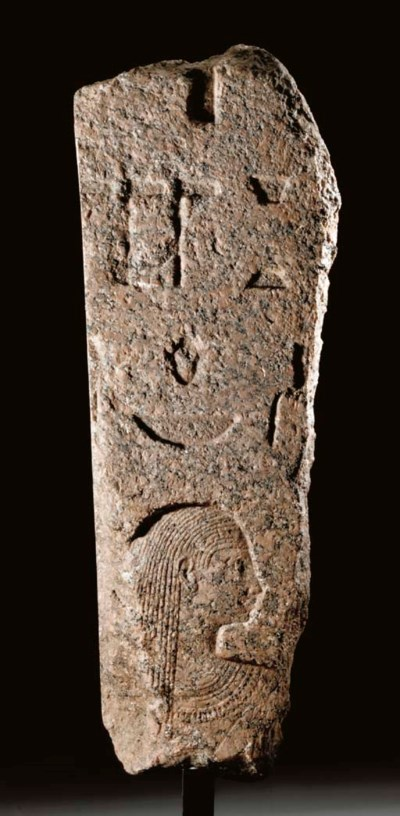 AN EGYPTIAN PINK GRANITE RELIE